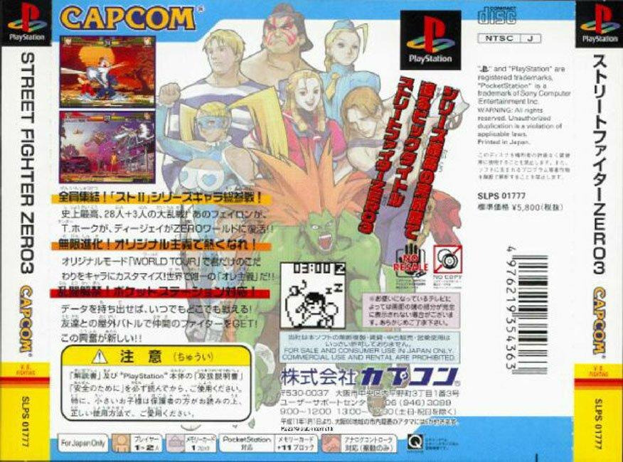 Street Fighter Alpha Conhecido Como Zero Japones