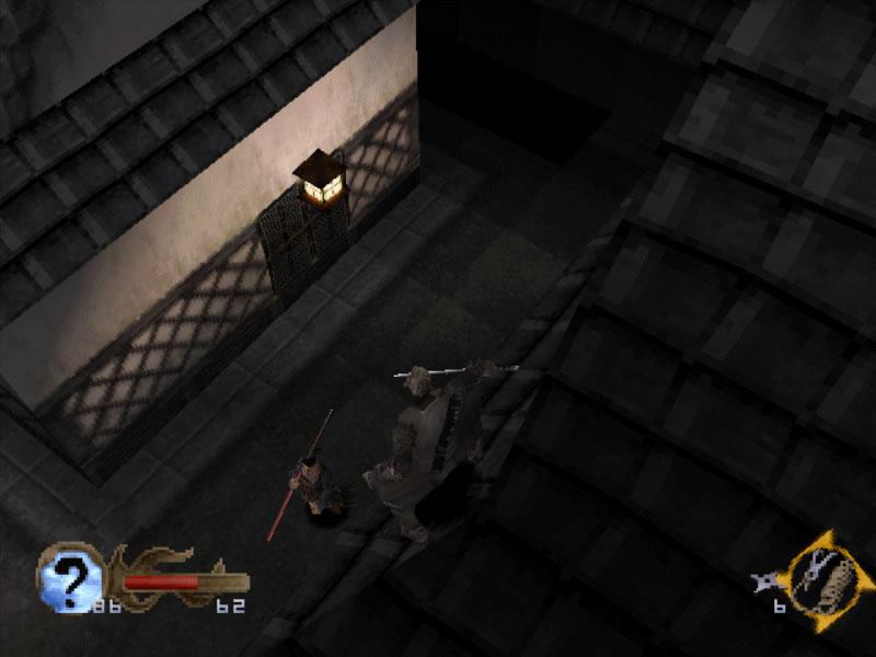 Tenchu Stealth Assassins